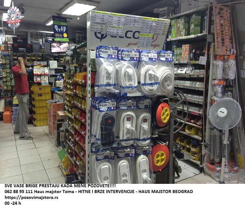 Polovni motori elektromaterijal Beograd