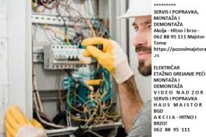 Elektricar Zarkovo 24h