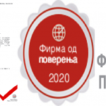 Elektricar Beograd protocni bojler Siemens