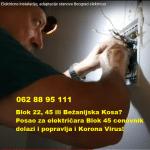 Posao za električara Blok 45 cenovnik