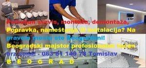 Beograd električar etažno grejanje cena