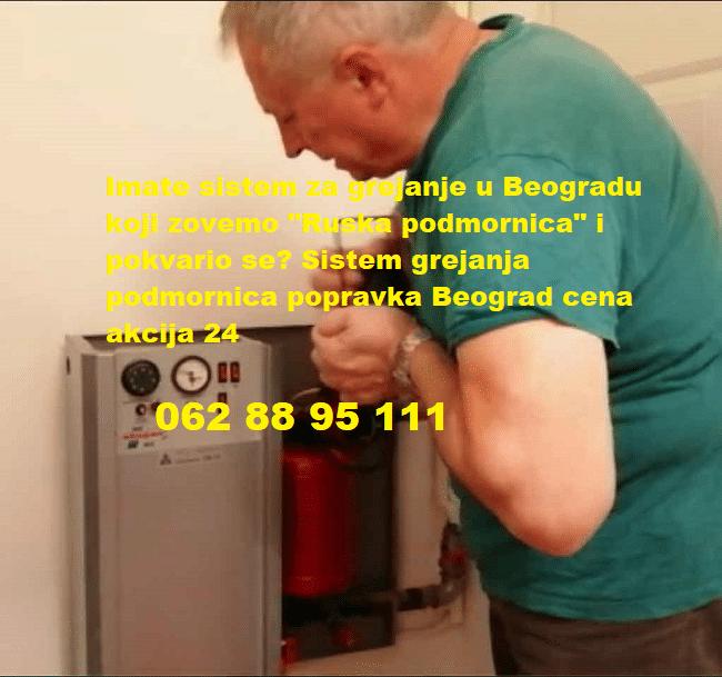 Sistem grejanja podmornica popravka Beograd cena