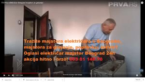 Oglasi električar majstor Beograd 24h akcija hitno i brzo!
