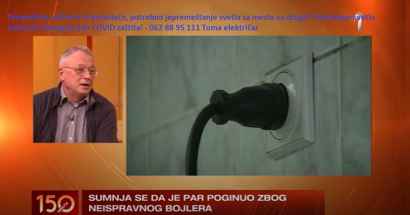 Dodavanje svetla električar Beograd 24h