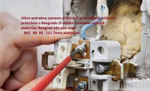 Zamena utičnica električar Beograd 24h non stop!